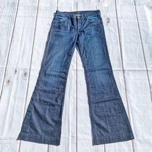 ⛱BOGO Free⛱ CoH 'Hutton' Stretch High Rise Jeans